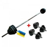 Штанга наборная + гантели Newt Home 50 кг TI-0201-180-50-1