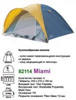 Палатка L.A.Trekking Miami 82114
