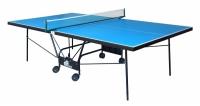 Теннисный стол всепогодний G-street 4 + 2 ракетки в подарок