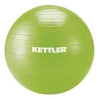 Мяч гимнастический Kettler 65 см, зеленый 7350-121