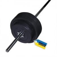 Штанга наборная, композитная Newt Rock 32 кг NE-KP-180-032