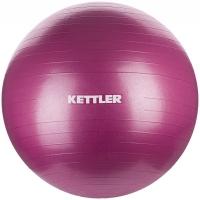 Мяч гимнастический Kettler 75 см, 7350-132