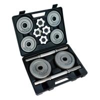 Гантели наборные в чемодане 20 кг. FitLogic DB2509