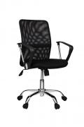 Кресло офисное Hop-Sport Expander