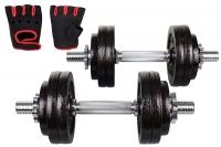 Гантели металлические Hop-Sport Strong 2х15кг