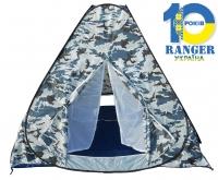 Палатка зимняя RANGER HUNTER