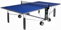 Теннисный стол Cornilleau Sport 250 Indoor + 2 ракетки в подарок